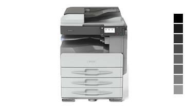 Aluguel de impressoras p&b ricoh mp 2501sp